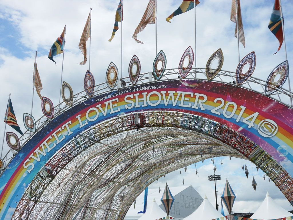 2014年08月31日, SPACE SHOWER SWEET LOVE SHOWER 2014