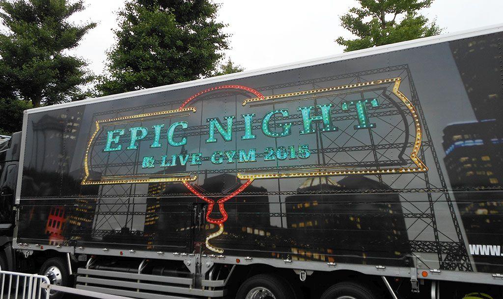 ツアートラック, B'z, LIVE-GYM 2015, EPIC NIGHT, 味の素スタジアム