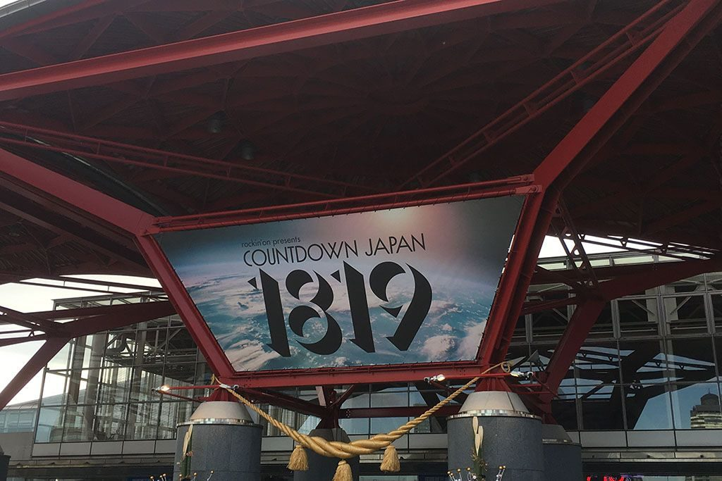 COUNTDOWN JAPAN 18/19