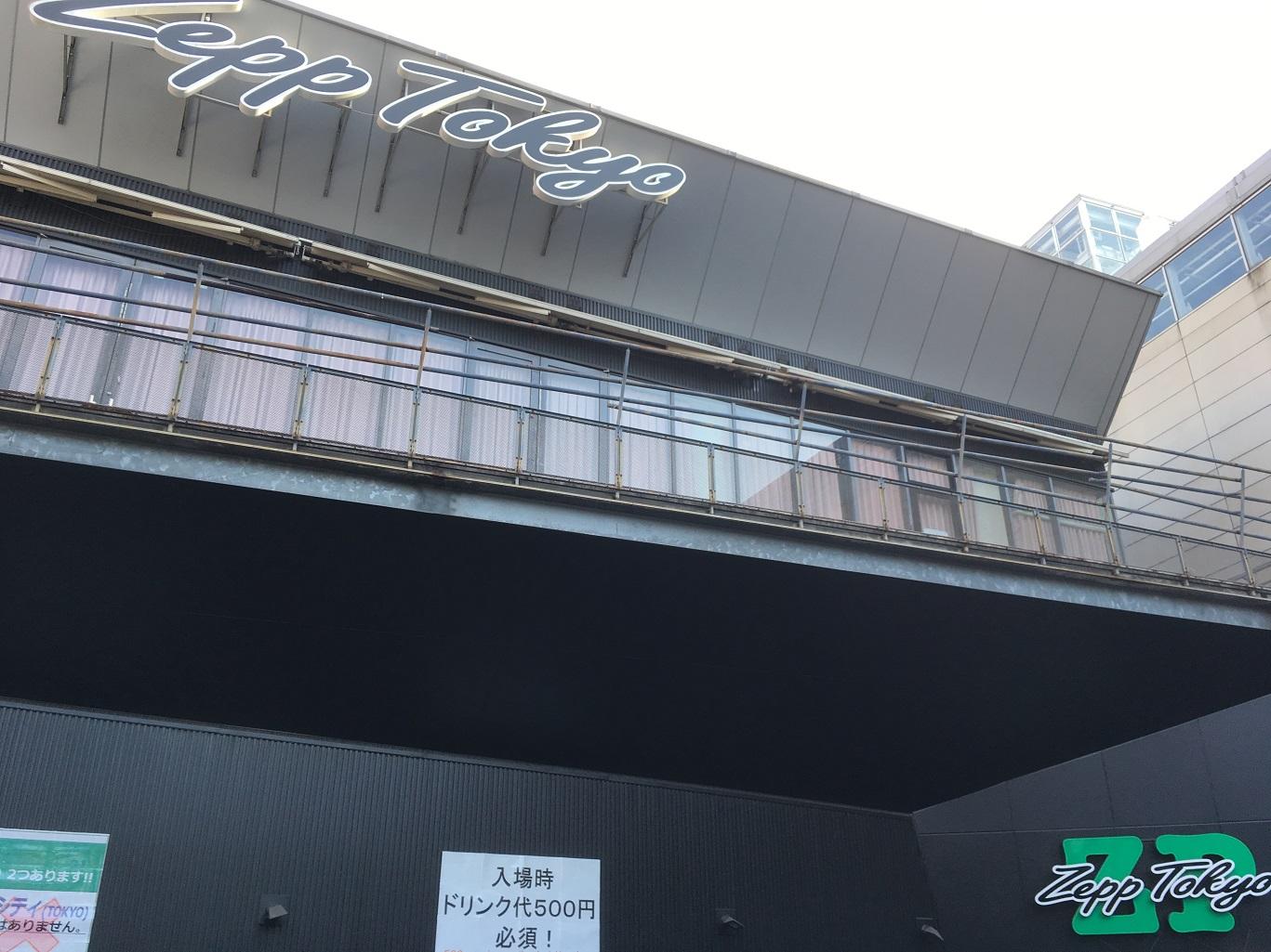 """ヤバイTシャツ屋さん """"Tank-top Festival in JAPAN"""" TOUR 2019"""" Zepp Tokyo"""