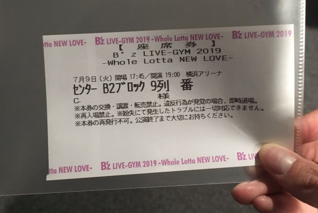 席, B'z, LIVE-GYM 2019, Whole Lotta NEW LOVE, 横浜アリーナ