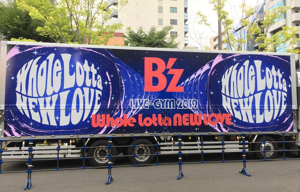 B'z, LIVE-GYM 2019, Whole Lotta NEW LOVE, 横浜アリーナ