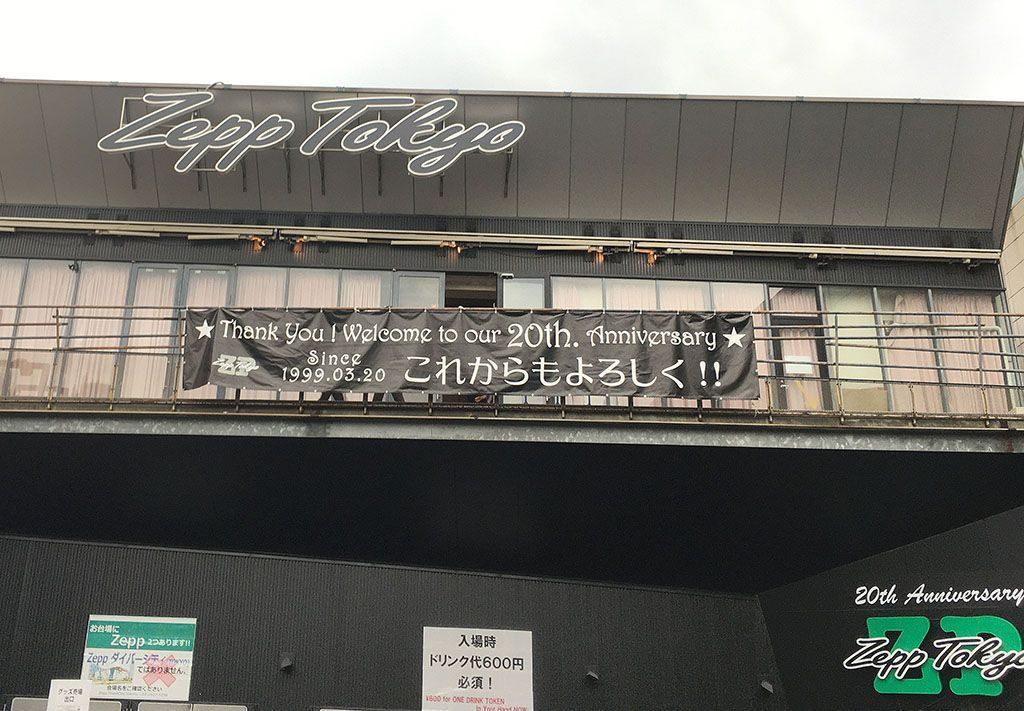 """ヤバイTシャツ屋さん, """"スペインのひみつ"""" ONE-MAN TOUR 2019, Zepp Tokyo"""
