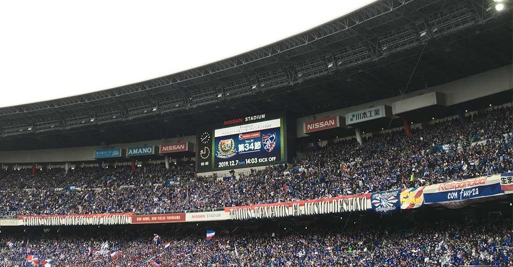 明治安田生命J1リーグ, 第34節 横浜F・マリノス, FC東京, サッカー