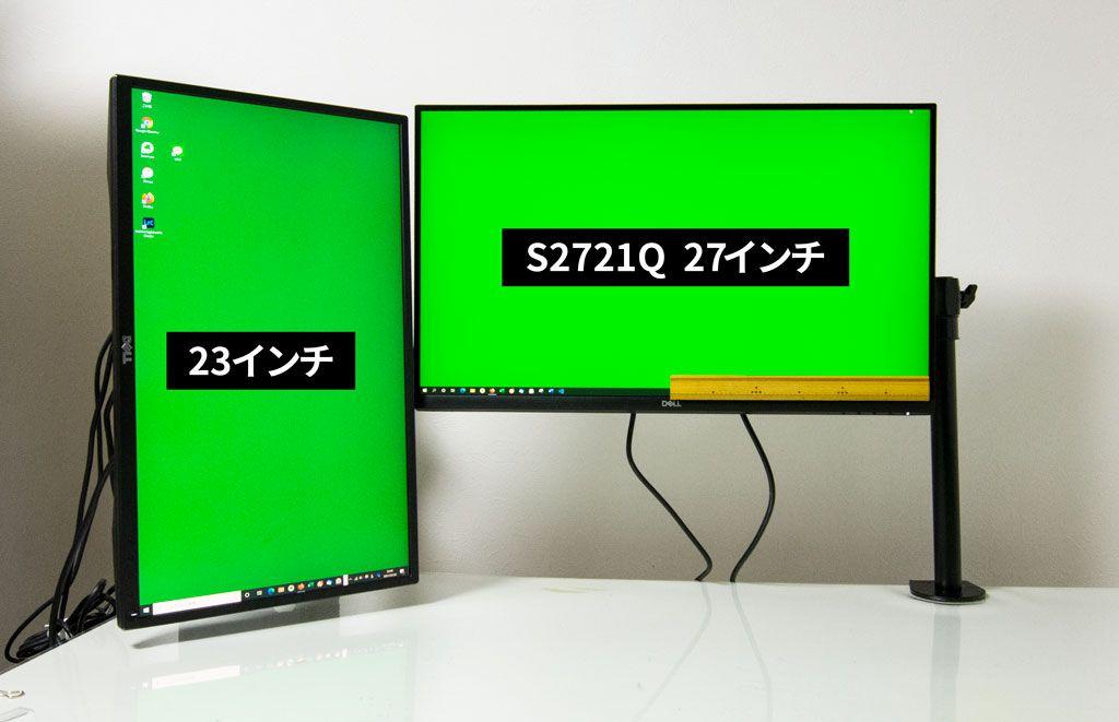 S2721Q, 27インチ, 23インチ, Dell, モニター